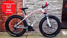 26 inch fhat bicycle