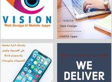 شركة متخصصة في مجال تصميم المواقع وتطبيقات الهواتف بنقدم لكم افضل العروض والتصميمات وبافضل الاسعار