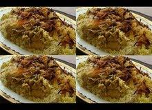 مطبك دجاج صينه مع التمن ومقبلات والخبز