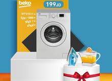 غسالة بيكو 7 كيلو أبيض    BEKO