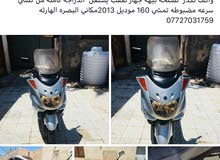Yamaha motorbike for sale made in 2013