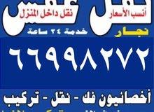 نقل عفش هاف لوري66998272جميع مناطق الكويت فك نقل تركيب