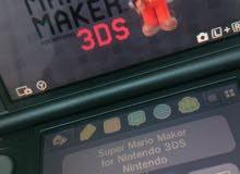 تهكير نينتندو 3Ds (جميع الاصدارات)