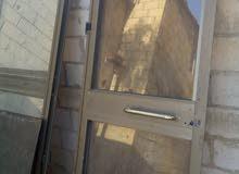 باب المنيوم