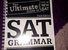 كتاب سات The Ultimate Guide for the NEW SAT GRAMMER