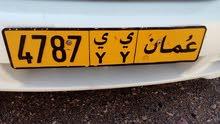 رقم رباعي مميز للبيع4787ي ي