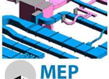 مهندس ميكانيكا (تكييف /مكافحة حريق / اعمال السباكة والصرف)'MEP Engineer