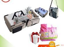 سرير و حقيبة طفل المتنقل من ايزي وي