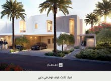 This house is available now for sale in Dubai