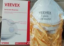 Mask Veevex