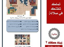 شقة مفروشه بصلاله الوادي  غرفتين وحمامين وصاله ومطبخ بناية زينة صلاله 2