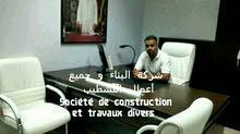 جميع أعمال البناء و التشطيب la construction