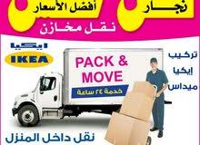 6a9ad40283caa غرف نوم للبيع   ارخص الاسعار   غرف مودرن وكلاسيك   مع صور في الكويت