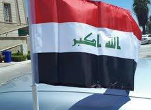 علم عراقي،  علم سيارة، علم مركبة