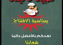 مطلوب موظفة تسويق ومبيعات بخبره  لتوزيع بروشور افتتاح مطعم/العبدلي