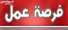 مطلوب مدرسات انكليزي عربي رياضيات للعمل في معهدلدروس التقويه