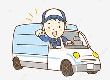 سائق مندوب