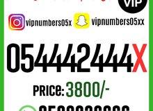 050 8936666