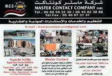 مطلوب طولي بنفس الوقت يعمل صباغ سيارات للعمل في السعوديه المدينه المنورة