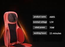 Car Massage Chair (Backbone & Neck)