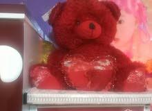 دبدوب عيد الحب