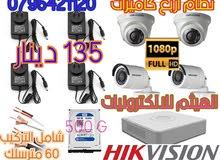 كاميرات مراقبة Hikvision 2M عدد4 مع التركيب