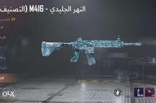 مطلوب حساب ببجي بي اسلحة  مطورة على الاقل ام فور ثلجية ماكس و M7ماكس من بغداد200