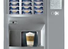coffee vending machine  مكينة القهوة الآلية الذاتية