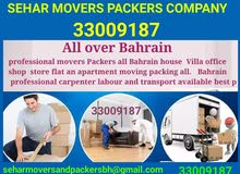 ,professional services all over Bahrain mover packer