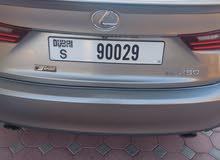 لوحة سيارة مميزة بسعر 15000