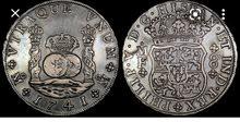قطعة معدنية نادرة لدولة إسبانيا