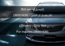 Driver only 3bd