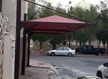 حداده  عامه ومظلات
