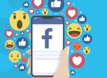 ادارة وتصميم واعلانات فيسبوك وانستغرام ويوتيوب
