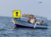 قارب 9متر يامها للبيع