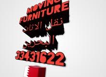 نقل الاثاث البحرين