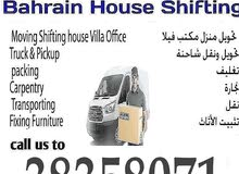 cheap rate house shifting
