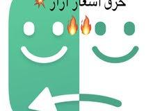 جواهر أزار بأرخص سعر بتحصله لحق ما تلحق