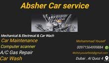 محمد لصيانة السيارات