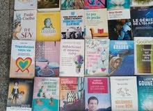 عالم الكتب والرويات الأكثر مبيعا في العالم