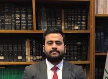 المحامي حذيفة المحمود 0781 301 3038