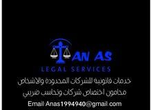 محامي اختصاص شركات وتحاسب ضريبي