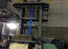 ''تم تخفيض السعر'' مصنع اكياس بلاستيك مجهز بالكامل مع الطاقم للبيع او للبدل