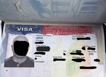 المساعده على تأمين التأشيرات بالخبره و دقه و الامتياز الخبير الدولي الافضل على مستوى الشرق الاوسط