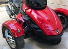 Great Offer for Can-Am motorbike made in 2010