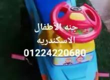 اجمل العاب الأطفال بالاسكندرية