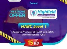 دورة في مجال السلامة المهنية HABC