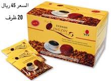 قهوة DXN الماليزية