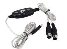 وصلة ميدي الاورغ (الاورج) - [(USB - MIDI (IN-OUT].