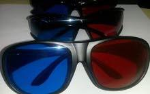 فرصه تخفيض  نظارات 3d  فقط ب10دينار